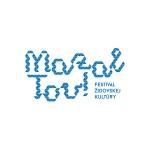 Mazal Tov logo web 300x300
