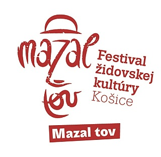 MAZAL TOV Big logo
